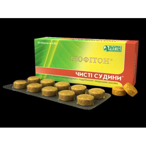 """Биофитон® """"ЧИСТЫЕ СОСУДЫ""""60таб"""