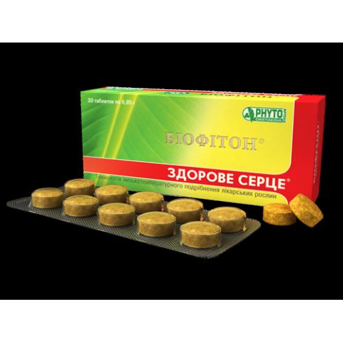 """Биофитон®""""ЗДОРОВОЕ СЕРДЦЕ""""60таб"""