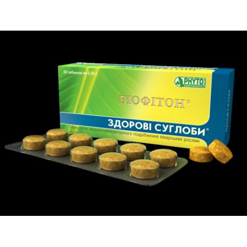 """Биофитон® """"ЗДОРОВЫЕ СУСТАВЫ"""" 60таб"""