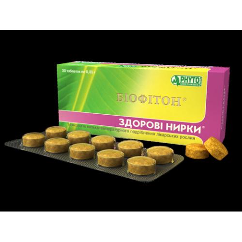 """Биофитон® """"ЗДОРОВЫЕ ПОЧКИ""""60таб"""