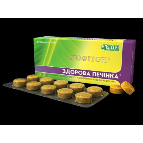 """Биофитон® """"ЗДОРОВАЯ ПЕЧЕНЬ""""60таб"""