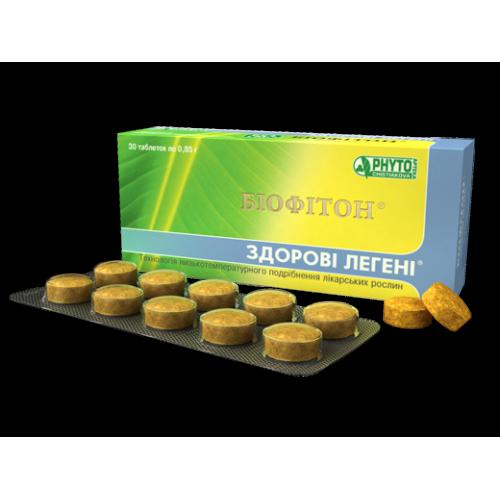 """Биофитон® """"ЗДОРОВЫЕ ЛЕГКИЕ""""60таб"""