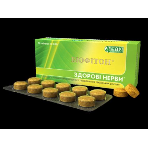 """Биофитон® """"ЗДОРОВЫЕ НЕРВЫ""""60таб"""
